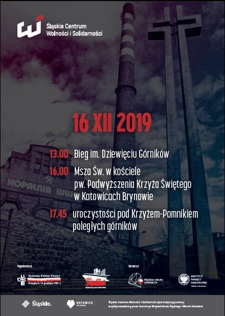 Plakat obchodów pacyfikacji kopalni Wujek 2019